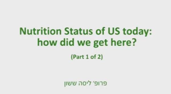 """המצב התזונתי של ארה""""ב ואיך הגענו לשם - פרופ' ליסה ששון - הפורום הישראלי לתזונה בת קיימא"""