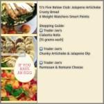 TJ's Five Below Club: Jalapeno Artichoke Crusty Bread – 8 Weight Watchers Smart Points