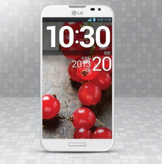 Lg Optimus G Pro (1.7GHZ) full specifications-detailed review - 1