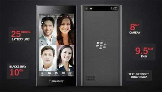 MWC 2015: BlackBerry Leap, The budget friendly smartphone is now official - 1