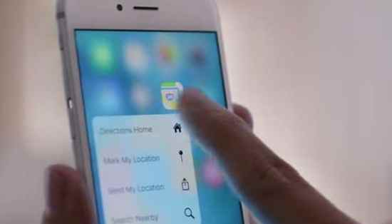 iPhone 6S with just 16GB of memory, has Apple gone crazy or what? - 1