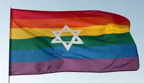 gay palestine