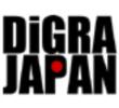 DiGRA JAPANアーカイブで講演記録を公開