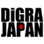 日本デジタルゲーム学会 2016年夏季研究発表大会 発表者募集開始(締切5/31)