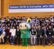 郡山で開催される地域問題解決型ハッカソン「Connect 2019 in Koriyama, with UDC」で参加者を募集中(12/21-22)