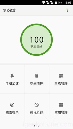 1350999_副本