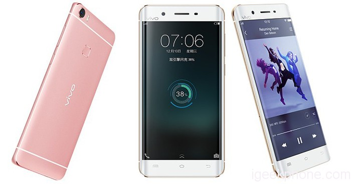 Vivo XPlay 5 Elite edition