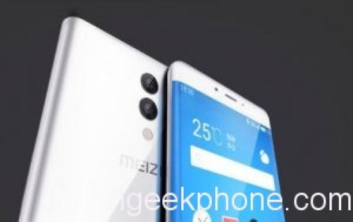 meizu-curved-e-series-phone