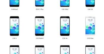 FlymeOS on XIaomi phones 3