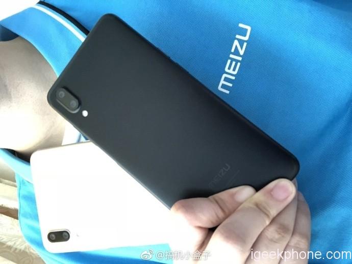Meizu E3 hands-on