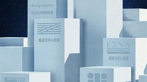 Mi MIX 2S Launch Invitations
