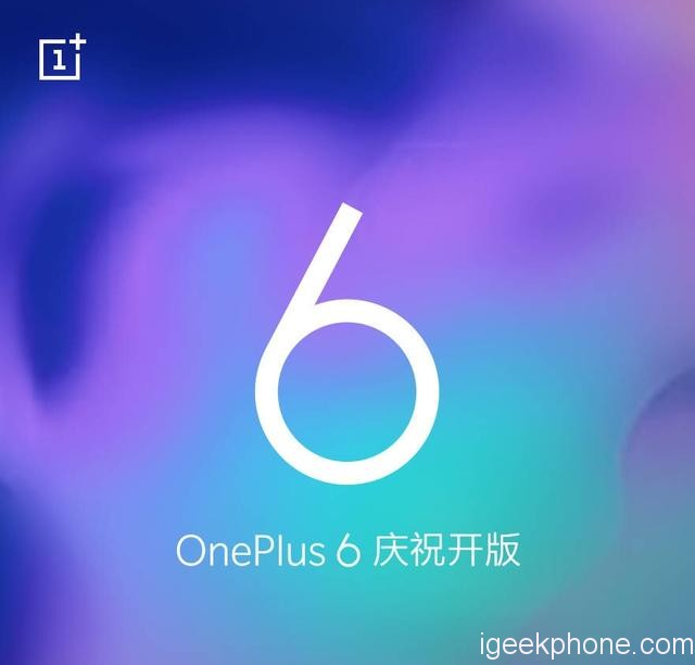 OnePlus 6 Poster