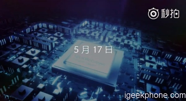 OnePlus 6 Teaser Ad