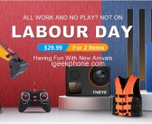 Tomtop labour day sales: Get amazing deals on this amazing offers by Tomtop(Buy two product for Just $29.99)