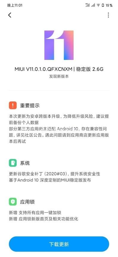 Xiaomi Mi 9 Pro 5G MIUI 11 Update