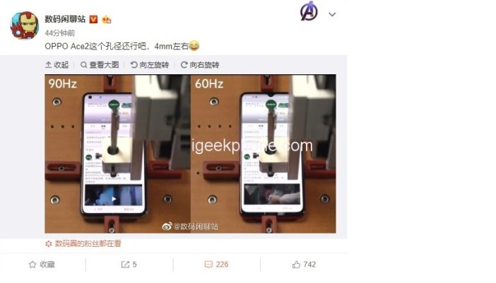 Oppo Ace 2 Display Demonstration