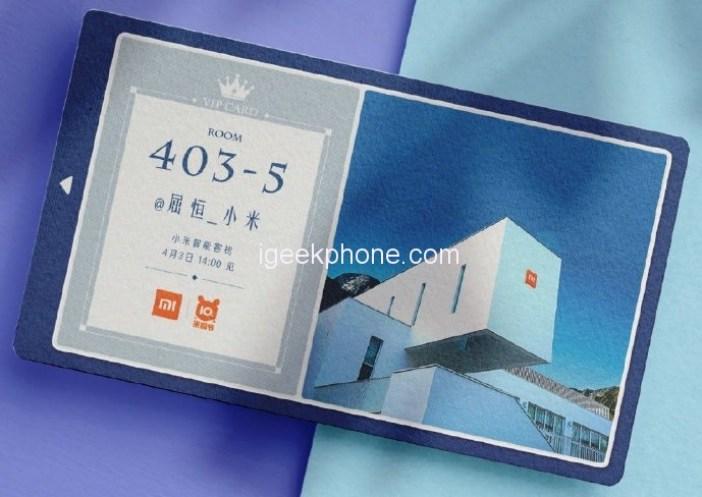 Xiaomi Smart Inn Invitation