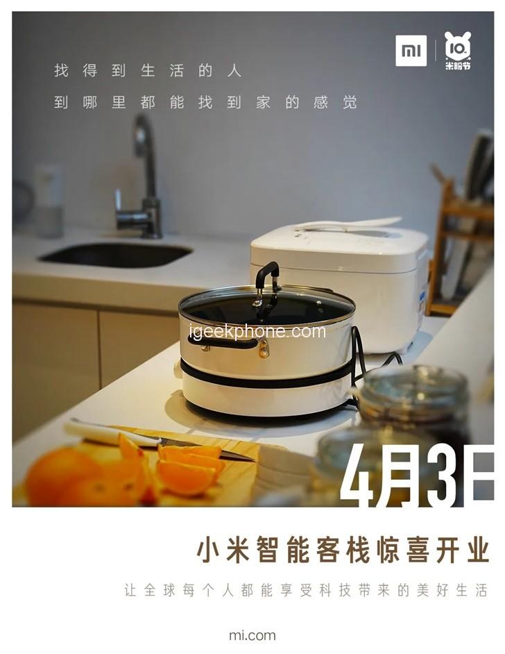 Xiaomi Smart Inn