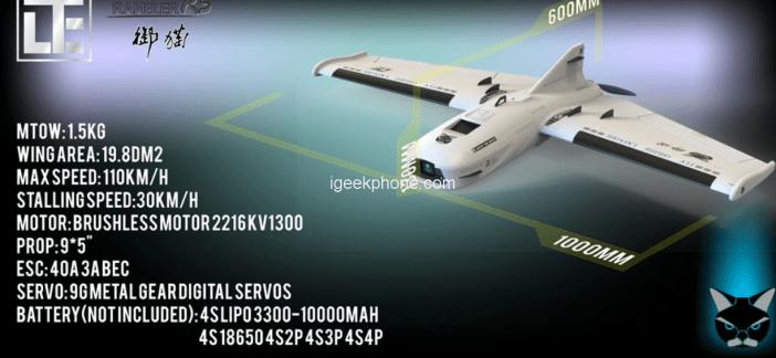 LTE Rambler RS EPP RC Airplane
