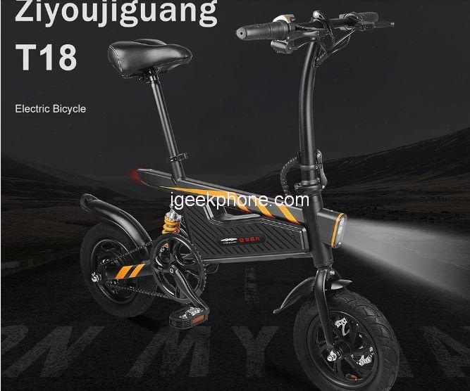 Ziyoujiguang T18 Electric Bikes