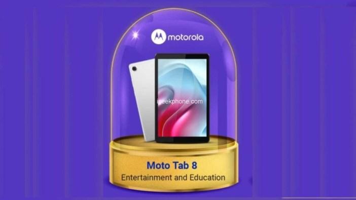 Moto Tab 8 india
