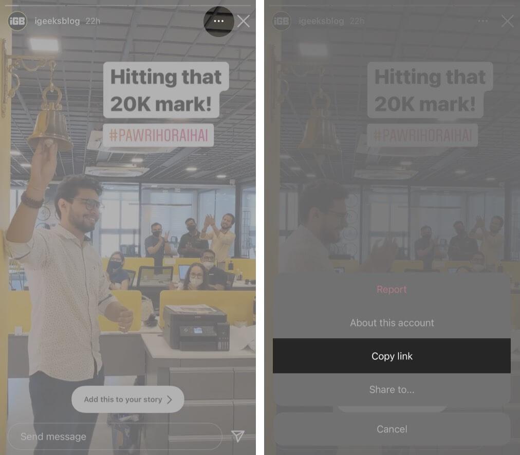 Выберите Story и нажмите трехточечный значок, чтобы скопировать ссылку в Instagram.