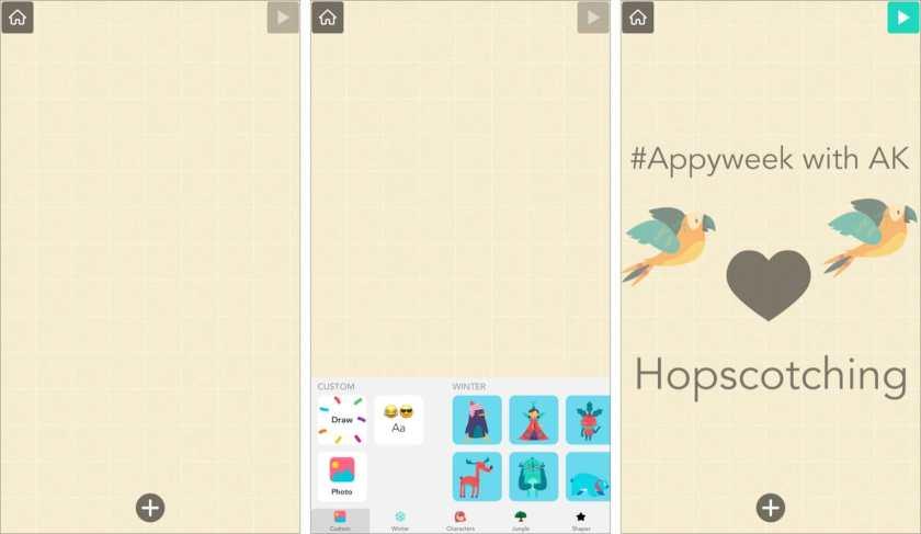 Обычный фон из миллиметровой бумаги в приложении Hopscotch для iPhone и iPad