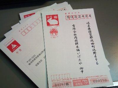 2011-01-04 10.53.07.jpg