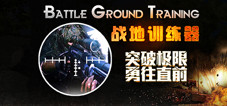 Battle Ground Training Free Download