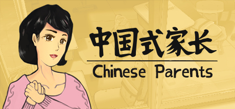 Chinese Parents Free Download PC Game
