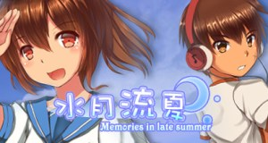 Memories in the Late Summer Free Download PC Game