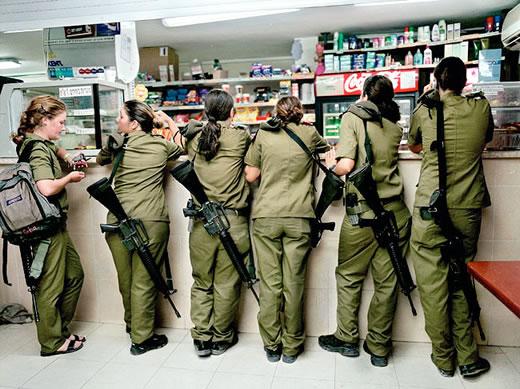israeli rifle girls
