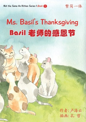 Miss Basil's Thanksgiving