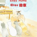 Book 3: Elves' Home/ Elves 的家 | Stories of Cats