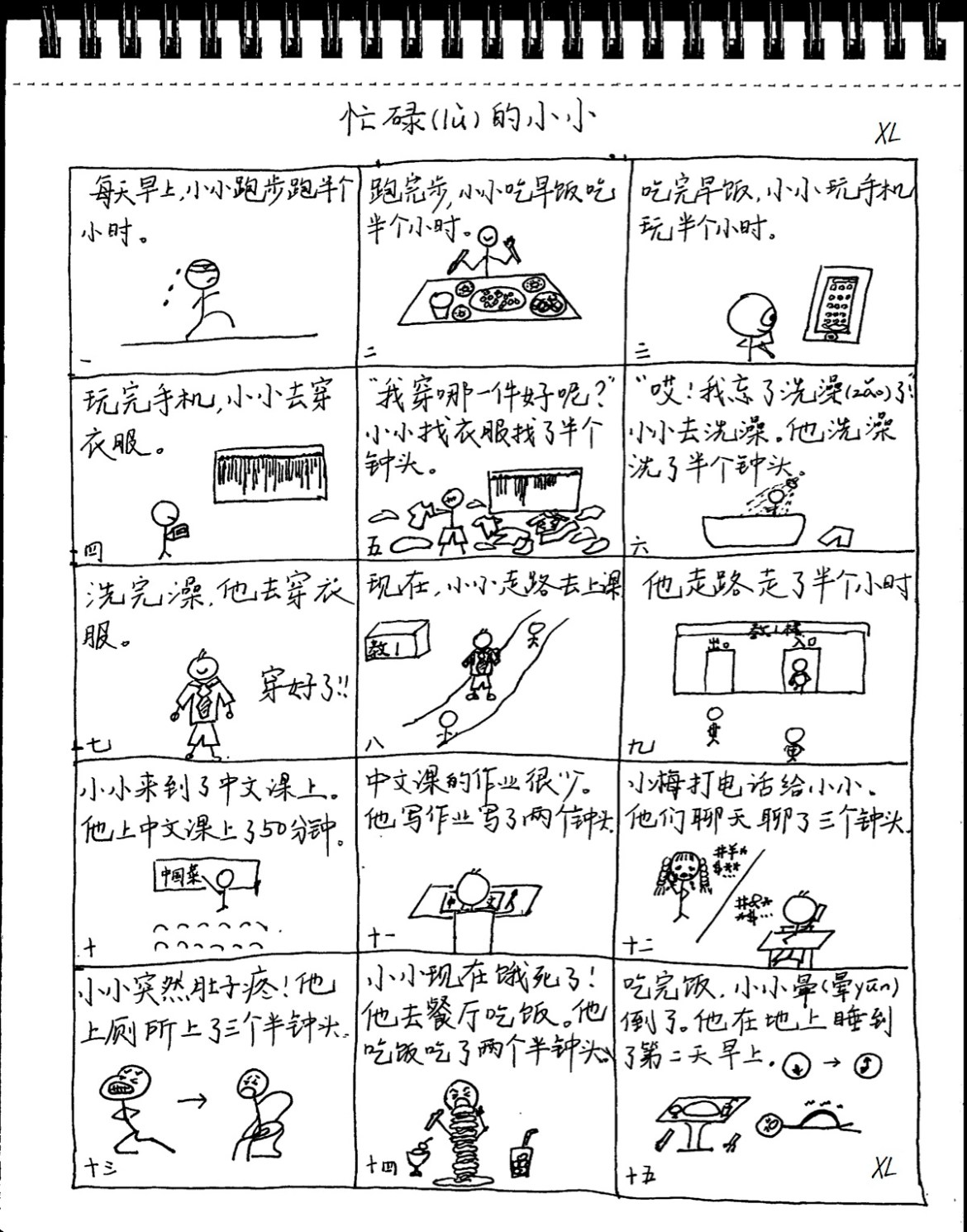 xian_lu_comic_strip_for_cfl_samples5