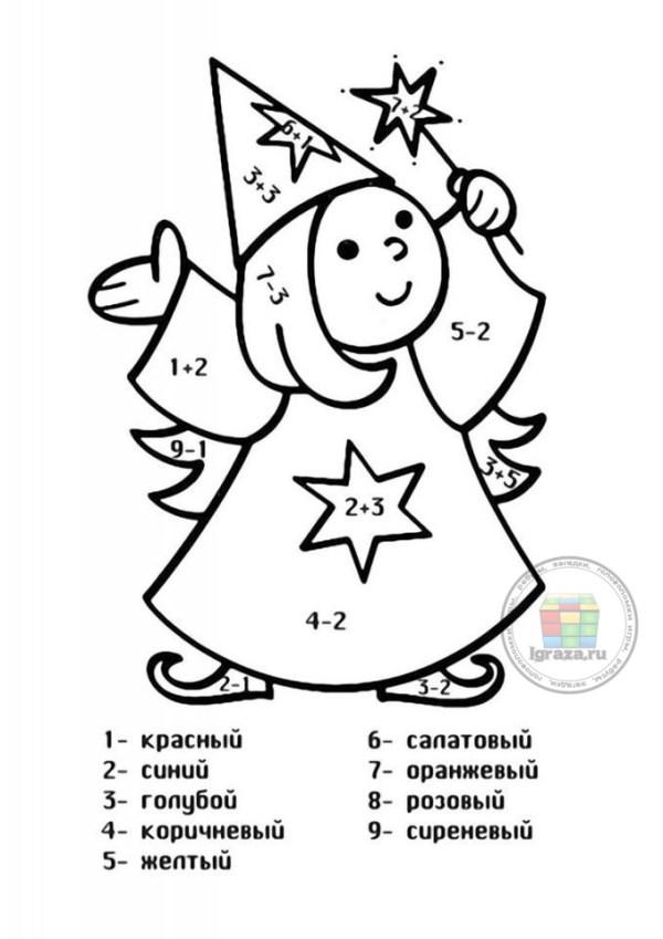 Математическая раскраска для маленьких - IgraZa.ru. Игры ...