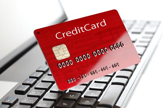 オンラインカジノでクレジットカードを使う