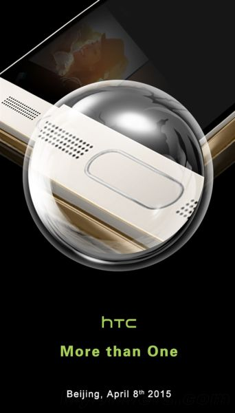 htc-m9-plus