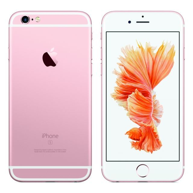 iPhone-6s-6s-plus pink gold