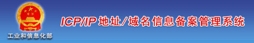 ทำการตลาดออนไลน์ในจีน