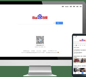 baidu-china-digital-marketing-platform-for-cny-2020