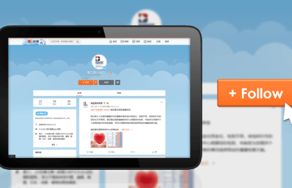Bangkok-Hospital-Chiang-Mai-Launches-Verified-Weibo-Account
