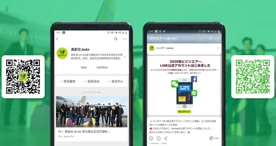 Korean-LCC-Jin-Air-Rolls-Out-Official-WeChat-LINE-Accounts