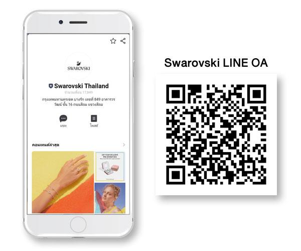 Swarovski-LINE-OA