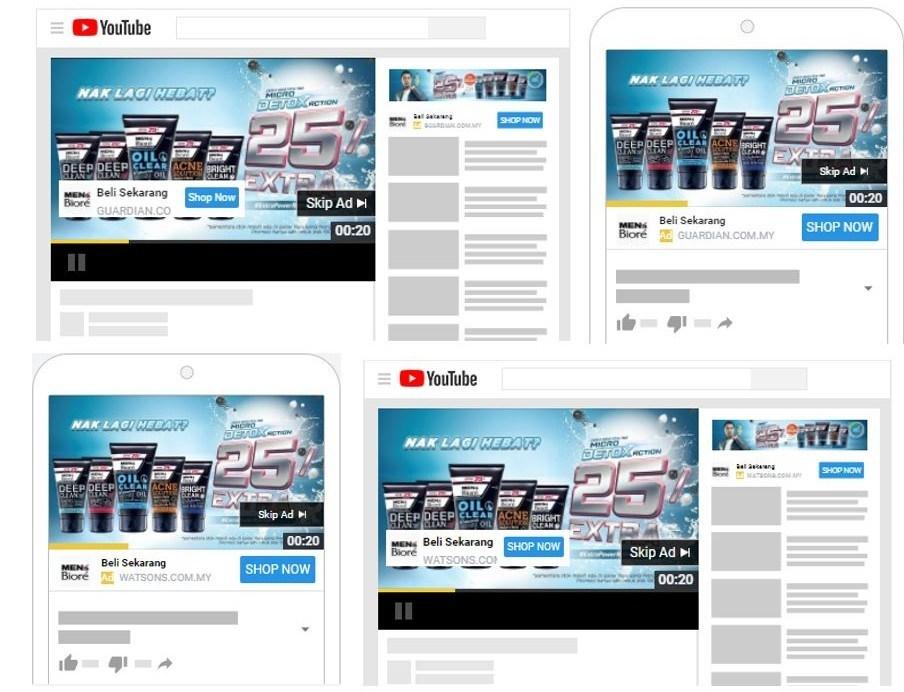 ขั้นที่ 2 โฆษณาในรูปแบบวิดีโอ