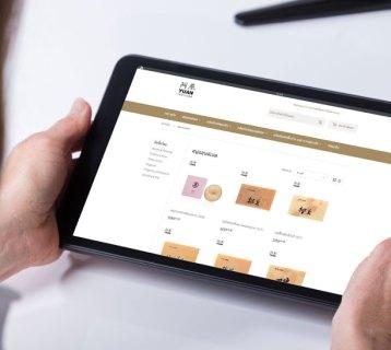 กลยุทธ์-E-commerce-ขายของออนไลน์-ให้ขายดีเป็นเทน้ำเทท่า-web