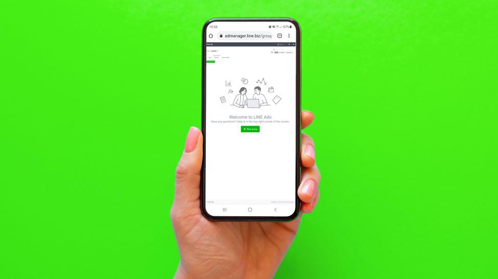 LINE-Ads-Platform-ก้าวแรกสู่การทำโฆษณา-LINE-ด้วยตนเอง-web