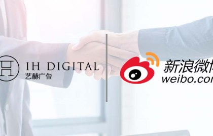 IH-Digital_Sina-Weibo_Official-Agency