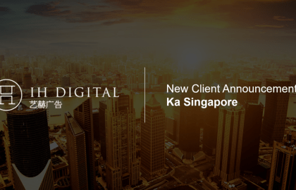 New Client Announcement: Ka Singapore