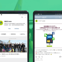 Jin Air's Official WeChat and LINE Accounts Provide Flight Info, Promotions, Local Query Services and More